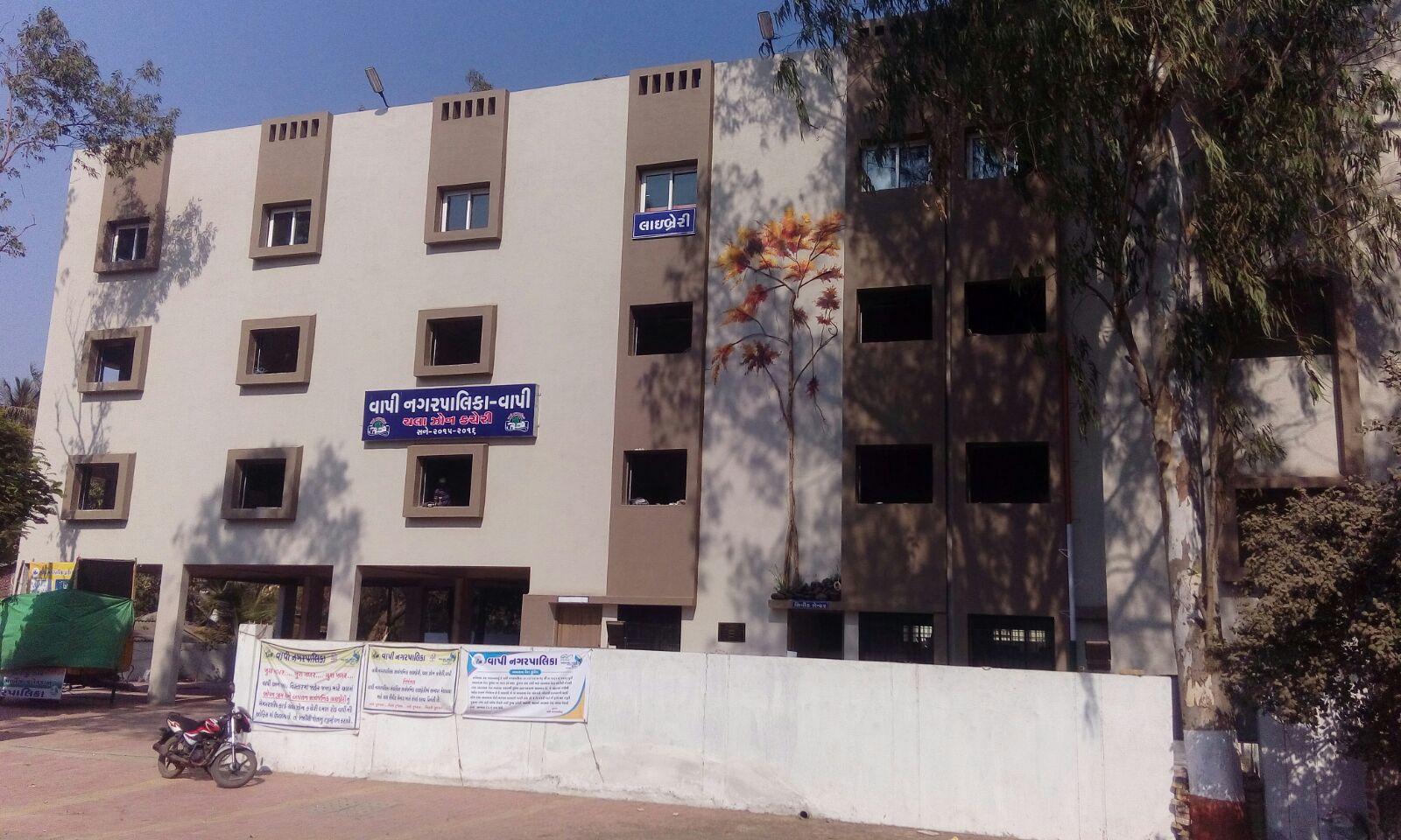 civic center chala 3